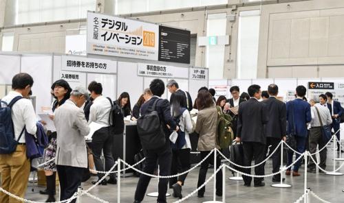 「名古屋デジタルイノベーション 2019」会場受付の様子