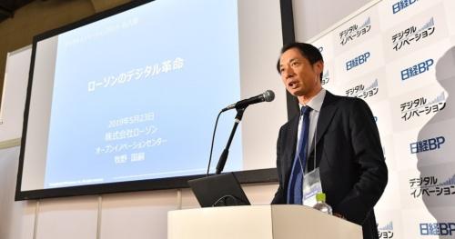 ローソン 理事執行役員オープンイノベーションセンター長の牧野国嗣氏