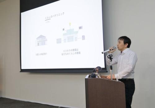 パナソニック ビジネスイノベーション本部 エッジコンピューティングPFプロジェクト CEOの宮崎秋弘氏(撮影:北森 幸)