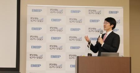 野村総合研究所 ICT・メディア産業コンサルティング部 上級コンサルタントの鈴木 良介氏