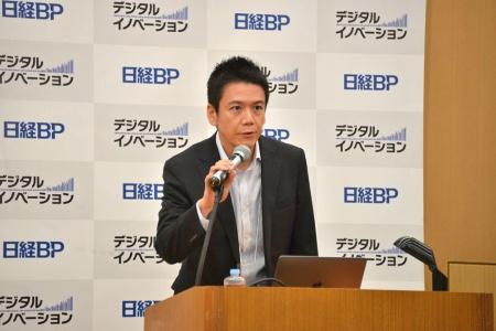 みずほフィナンシャルグループ デジタルイノベーション部 企画チーム 次長の齋藤 直紀氏