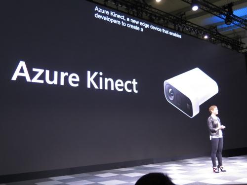 Kinectのモーション検知機能とエッジコンピューターを組み合わせ、IoTセンサーとして使えるようにした「Azure Kinect」