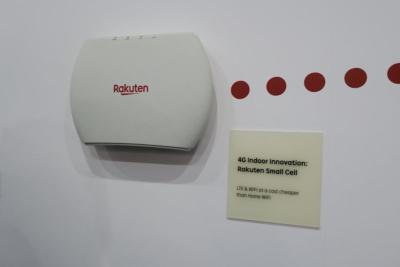 楽天がMWC19で展示しているLTEとWi-Fiに対応するスモールセル