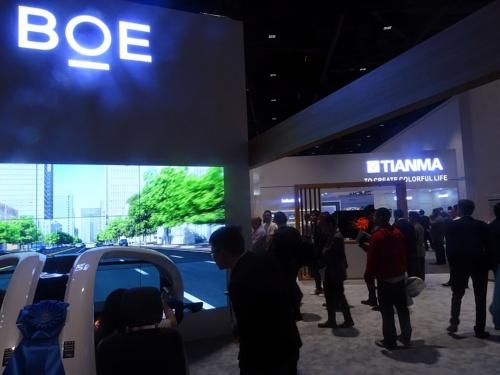 図1 展示会場では中国メーカーが大規模ブースを構えた