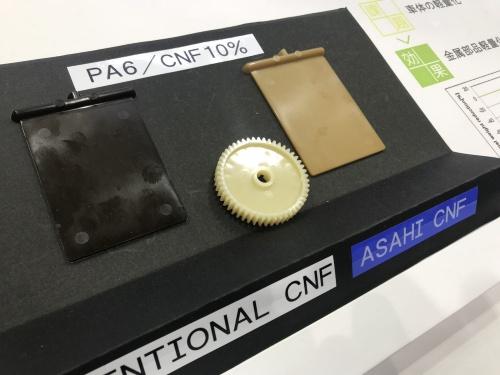 図1 CNF強化PA6と歯車の成形品