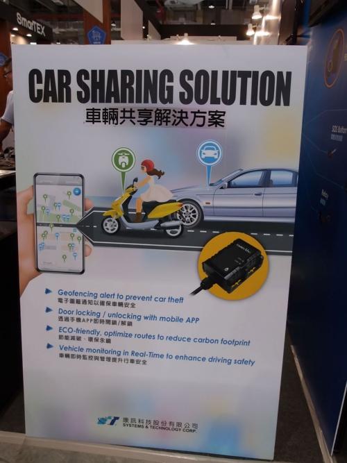 写真12●2輪車と4輪車の両方に適用できるシェアリングに向けた台湾Systems & Technologyの製品。日本ではバイクのシェアリングが流行るとは思えないが、台湾や東南アジアでは現実的かもしれない。筆者撮影