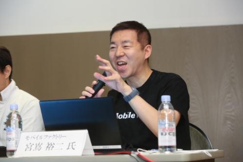 モバイルファクトリー 代表取締役の宮嶌裕二氏