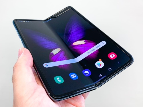 写真1 IFA 2019会場で試した「Galaxy Fold」