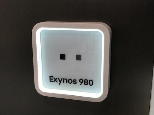 サムスン電子が開発した、5Gモデムを内蔵したプロセッサー「Exynos 980」