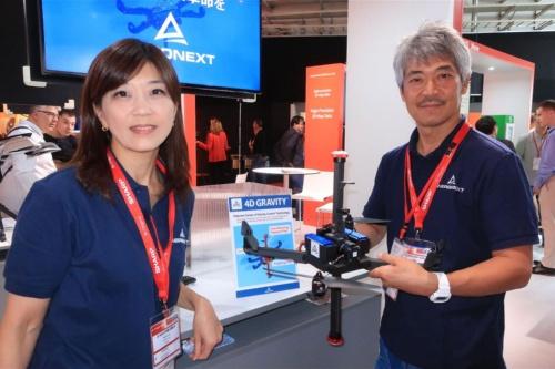 次世代ドローンの技術開発会社エアロネクストの伊東奈津子執行役員と田路圭輔CEO