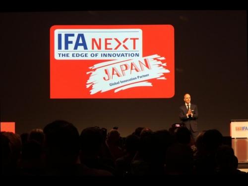 メッセ・ベルリンはIFAの開幕を告げるプレスカンファレンスで、IFA NEXTのパートナー国が日本であることを発表した