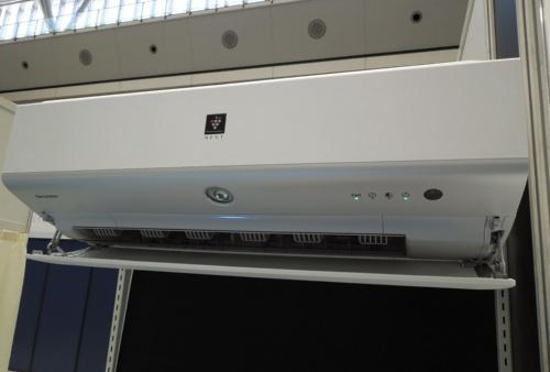 シャープが2019年10月25日に発売するエアコンの新機種「プラズマクラスターエアコン(Xシリーズ)」