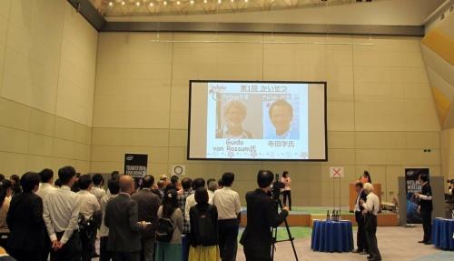 PyLadies Tokyoによる「Pythonまるばつクイズ」の様子