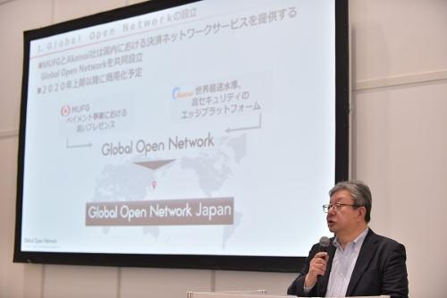 三菱UFJニコス常務執行役員の鳴川竜介CTO(最高技術責任者)