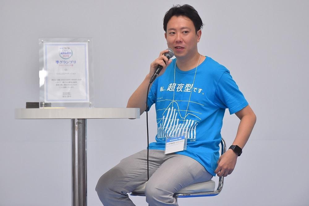 O:(オー)の谷本潤哉代表取締役