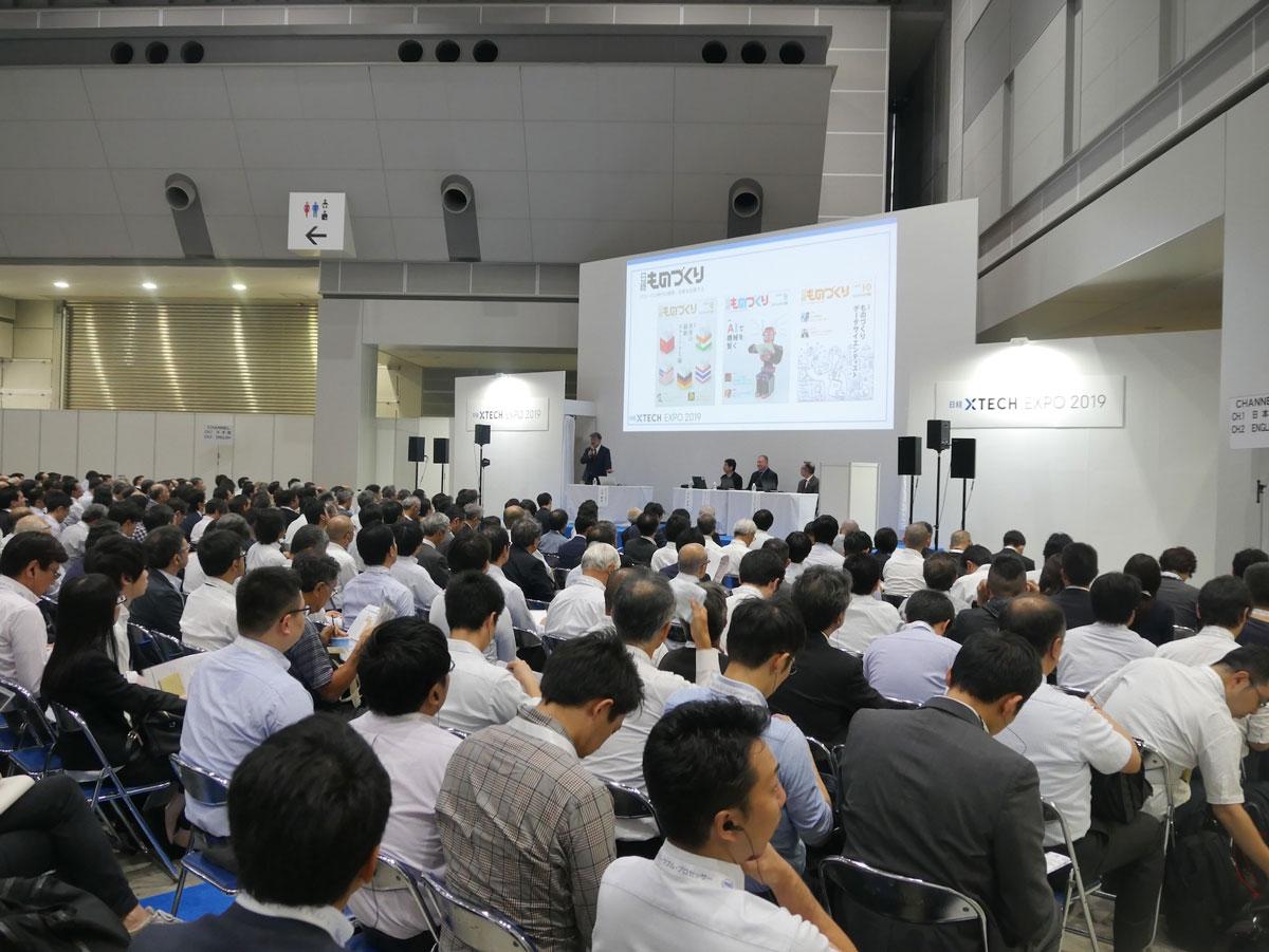 会場は満員で約500人の来場者が議論を熱心に聞いていた (撮影:安蔵靖志)