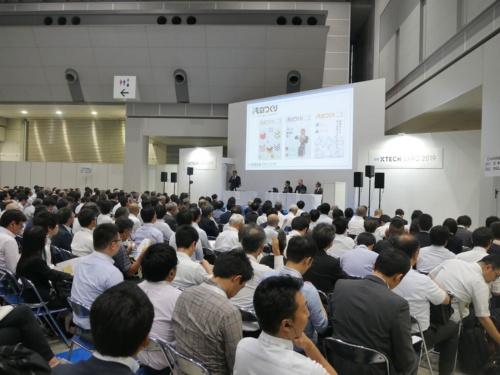 会場は満員で約500人の来場者が議論を熱心に聞いていた