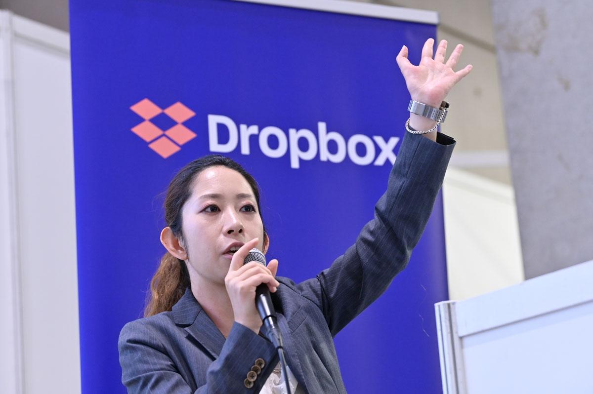 建設業特有の無駄撲滅にクラウドストレージサービスの活用を提案するDropbox Japanの戸田麻弥氏(写真:中村 宏)