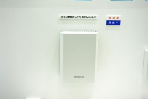 京セラが出展したローカル5Gネットワーク向け基地局(撮影:日経 xTECH)