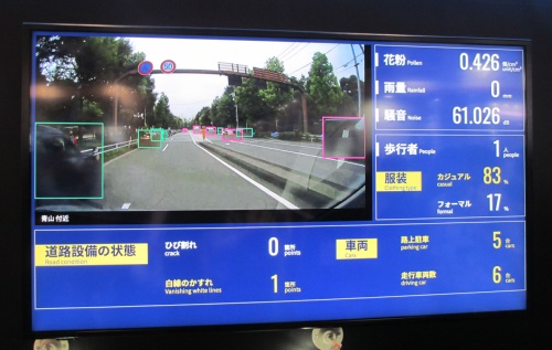 JapanTaxi Data Platformの説明パネル