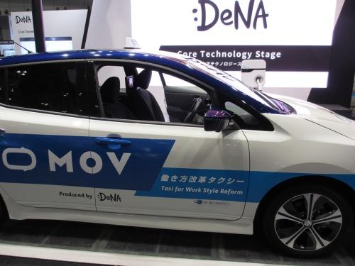 DeNAが展示した「働き方改革タクシー」