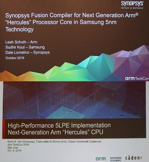3社共同セッションの最初のスライド。上がSynopsys主催のもの。下がCadence主催のもの