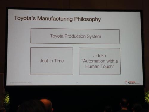 """トヨタの製造哲学の柱となるのは「かんばん方式(Just In Time)」と、「ニンベンの付く""""自働化""""(Automation with a Human Touch」だ。(写真:稲垣宗彦)"""