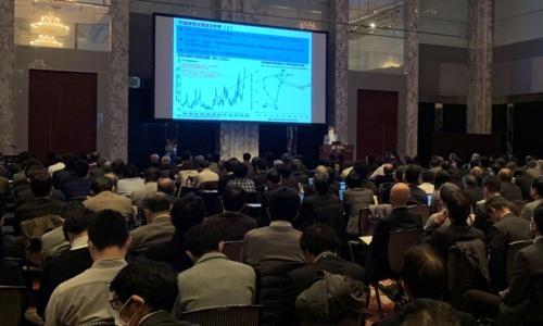「東京デジタルイノベーション 2020」初日の基調講演会場の様子