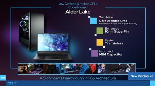 新世代ハイブリッドMPU「Alder Lake」の概要
