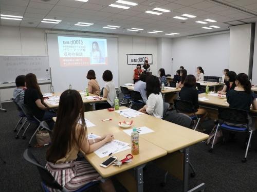 2019年8月に開催した読者セミナー&交流会「パワーアップ婚 成功の秘訣」には、大勢の読者が参加されました