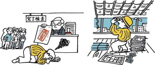 省エネ適判は完了検査とも連動するため、工事監理者は省エネ計画の内容通りに工事が行われているかを確認する必要がある。省エネ適判後に計画変更を変更した場合には、再判定が必要な場合があるので注意が必要だ(イラスト:大高郁子)