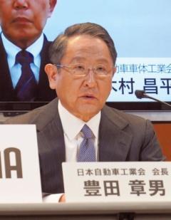 日本自動車工業会会長の豊田章男氏