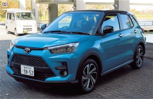 図1 DNGAを適用した新型の小型SUV