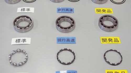 図1 新開発の内径35mmの電動車用玉軸受