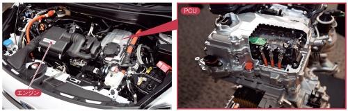 図4 新型フィットのエンジンルーム