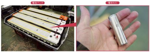 図2 モデル3のリチウムイオン電池パック