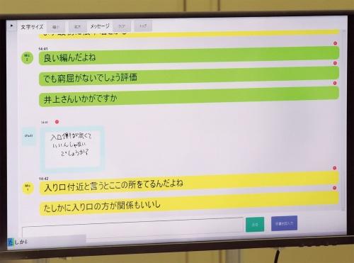 図2 ホンダが開発したAI音声認識システムのデモ