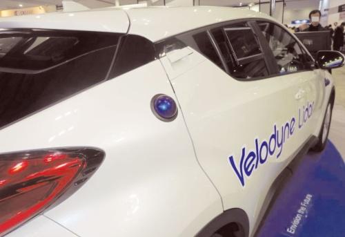図3 「VelaDome」のコンセプトカーへの実装例