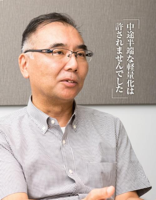 白土清成( しらと・きよなり)