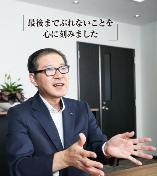 冨山道雄(とみやま・みちお)