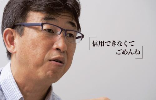 阿部一博( あべ・かずひろ)