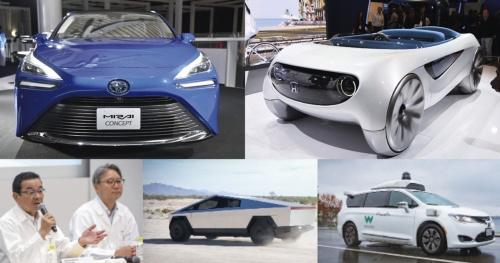 画像:ホンダ、Tesla、Waymo、日経Automotive