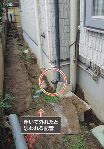〔写真4〕配管が外れる