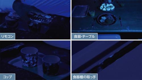 〔写真2〕食器やテーブルに拡散