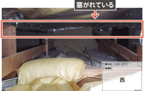 〔写真3〕換気口を遮熱シートが塞ぐ