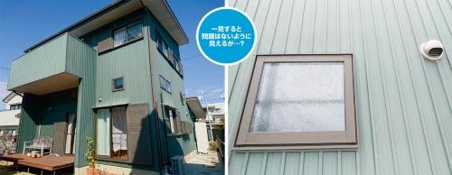〔写真1〕築12年の木造住宅で雨漏りが発生