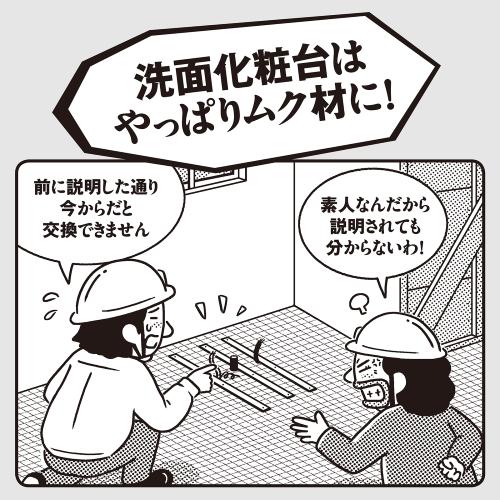 (イラスト:柏原昇店)