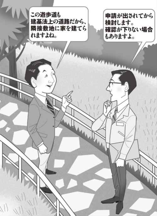 (イラスト:高松 啓二)