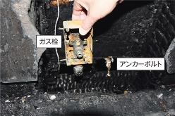 間仕切り壁の柱に設置されていたガス栓。その下の土台にはアンカーボルトの頭が出ていた。間仕切り壁と土台は火災で炭化した(写真:日経ホームビルダー)