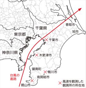 〔図1〕房総半島の西側を通過
